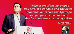 agnielli left syriza