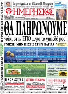 cover11