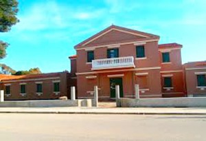 Το νέο κτίριο του Δημοτικού Γηροκομείου Αργοστολίου