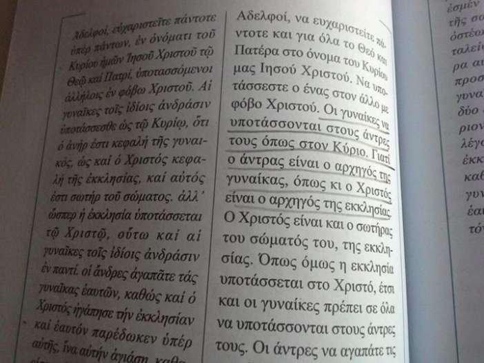 xristos2