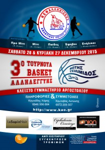 3rd_tournament_Poster_A3