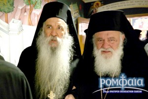 Ο Μητροπολίτης Κεφαλονιάς Γεράσιμος αμέσως μετά την εκλογή του, με τον αρχιεπίσκοπο Ιερώνυμο (φωτό Romfaia)