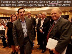 ΤΣΙΠΡΑΣ-ΓΕΡΑΣΙΜΟΣ-ΑΡΣΕΝΗΣ-LEVY1-455x340