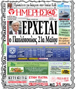 cover193