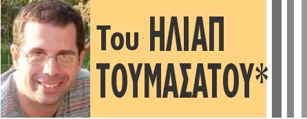 toumasatou