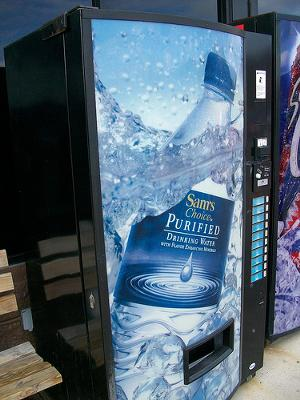 water-vending-machines-at-the-gym-21273033
