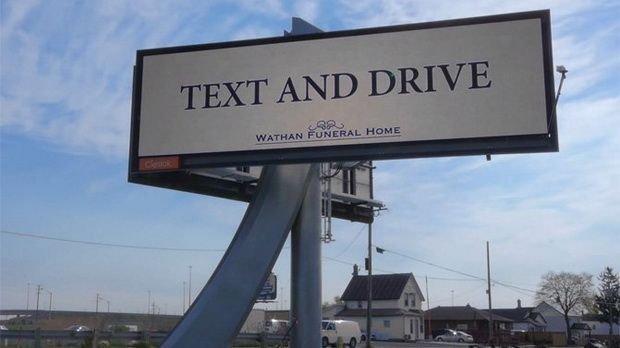 wathan-funeral-home-billboard