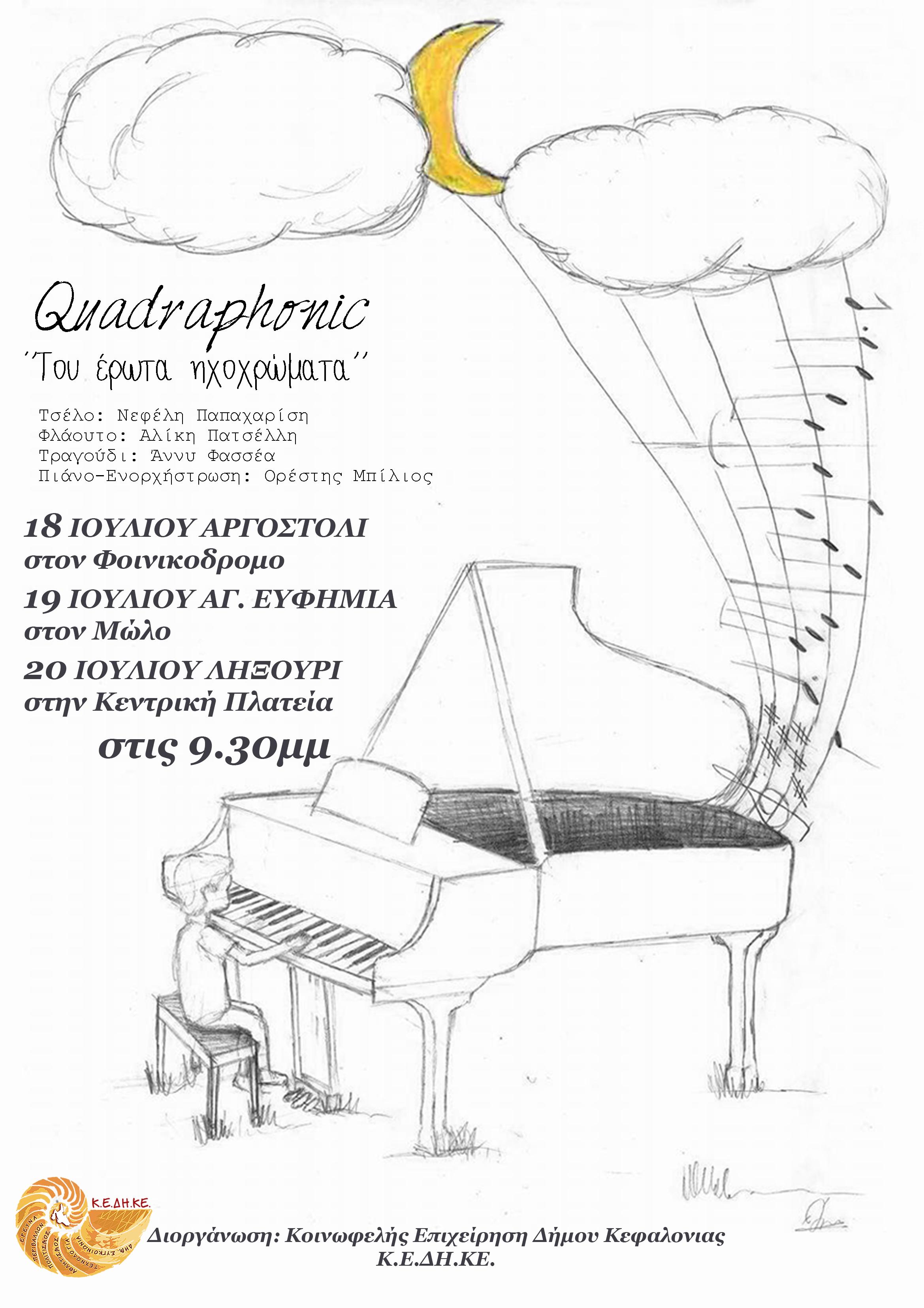 Afisa-Quadraphonic