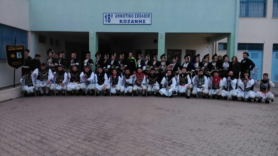 hmathia2